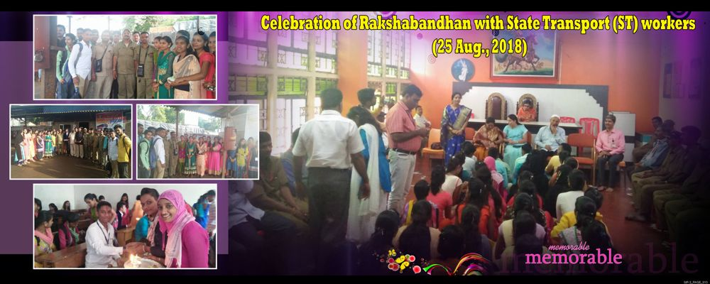 Celebration Of Rakshabandhan