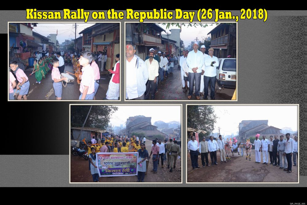 Kissan Rrally Repaublic Day