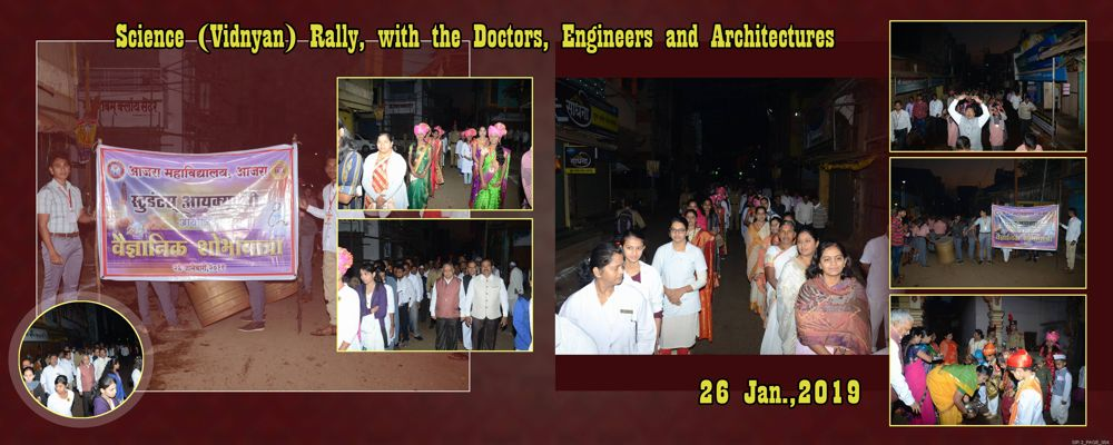 Rally With Doctors Architecture