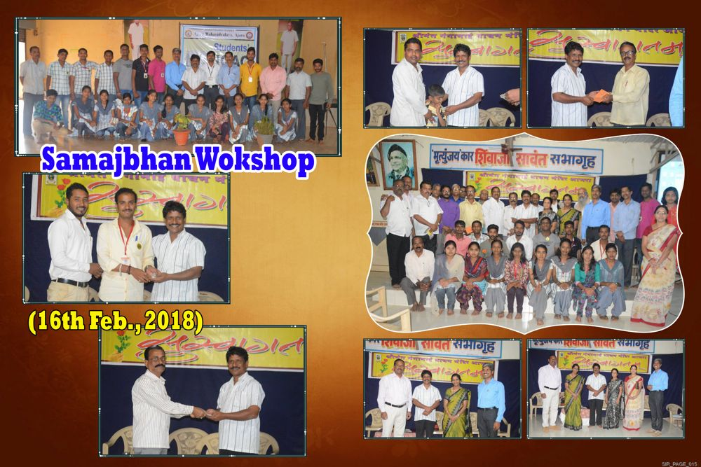samajbhan-workshop 16feb  2