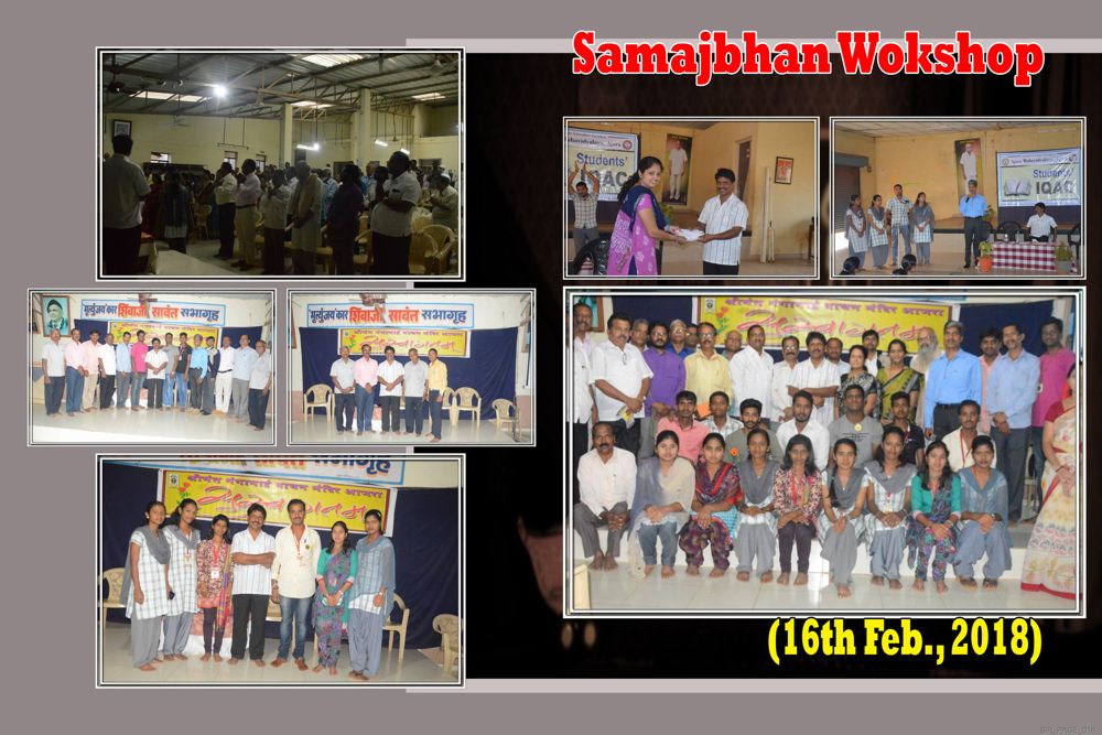 samajbhan-workshop 16 feb