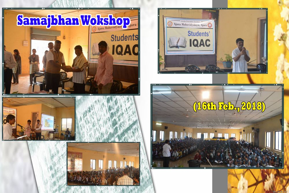 samajbhan workshop
