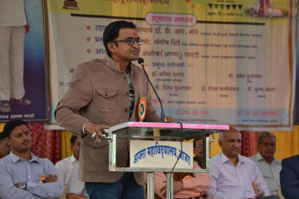 Actor Santosh Shinde delivering speech on the inaugaral function of District Level Youth Festival