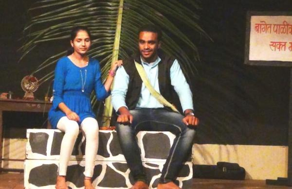 Arman Daddikar and Dhanashri Sutar (one act play - A Human Dog)