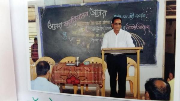 "A guest lecture on""Acupressure treatment & Our Health"""